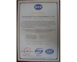 产品认证证书英文版