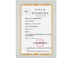 SJY3-3升降作业平台检验合格证